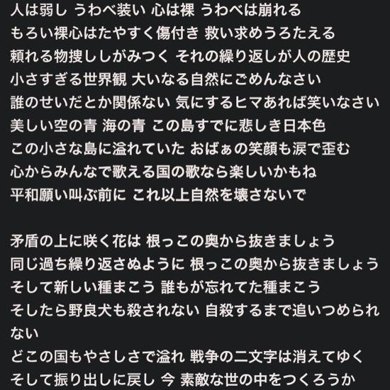 20131031-141350.jpg