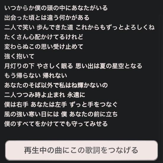 20131031-142104.jpg